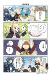 ahoge armor blue_hair cape circlet comic feh_(fire_emblem_heroes) fingerless_gloves fire_emblem fire_emblem:_kakusei fire_emblem_heroes fire_emblem_if gloves green_hair grey_hair hair_bun highres hood juria0801 kanna_(female)_(fire_emblem_if) kanna_(fire_emblem_if) long_hair lucina mamkute marth_(fire_emblem:_kakusei) mask multiple_girls nintendo nono_(fire_emblem) open_mouth pendant pointy_ears ponytail purple_eyes reverse_trap short_hair simple_background sitting smile summoner_(fire_emblem_heroes) tiara translation_request white_hair