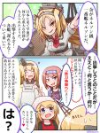4girls apron ark_royal_(kantai_collection) blonde_hair blue_eyes comic commentary_request flower happi headgear highres japanese_clothes jervis_(kantai_collection) kantai_collection long_hair long_sleeves machinery miccheru military military_uniform multiple_girls nelson_(kantai_collection) open_mouth red_flower red_neckwear red_rose rigging rose translation_request turret uniform warspite_(kantai_collection)