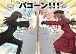 2girls arcade_cabinet arcade_stick bangs beret black_hair black_hat black_jacket black_pants black_ribbon brown_hair commentary controller emphasis_lines energy_ball explosion fighting_stance formal from_side game_controller girls_und_panzer hadouken hair_ribbon half-closed_eyes hat jacket joystick leaning_forward long_hair long_skirt looking_at_another low-tied_long_hair motion_blur motion_lines multiple_girls nishizumi_shiho no_mouth omachi_(slabco) pant_suit pants purple_jacket purple_skirt ribbon serious shimada_chiyo skirt skirt_suit standing straight_hair street_fighter suit tiger_shot v-shaped_eyes