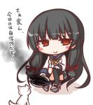1girl animal bangs black_hair black_legwear black_skirt blue_sailor_collar blush_stickers brown_eyes burnt_food cat closed_mouth commentary_request eyebrows_visible_through_hair fish food gloves holding holding_plate isokaze_(kantai_collection) kantai_collection kneehighs komakoma_(magicaltale) long_hair long_sleeves plate pleated_skirt sailor_collar saury school_uniform serafuku shadow shirt single_kneehigh single_thighhigh skirt smile smoke solo squatting thigh-highs v-shaped_eyebrows very_long_hair white_background white_cat white_gloves white_shirt