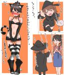 alternate_costume animal_ears bag black_gloves black_legwear blush breasts cat_ears comic elbow_gloves embarrassed fake_animal_ears fake_tail full_body gloves hakama hakama_skirt halloween halloween_costume happy_halloween hat highres houshou_(kantai_collection) japanese_clothes kantai_collection kimono looking_at_viewer open_mouth orange_background ryuujou_(kantai_collection) simple_background small_breasts smile striped striped_legwear tail tama_(seiga46239239) thigh-highs translation_request white_background witch witch_hat