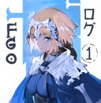 1girl andrian_gilang armor armored_dress bangs blonde_hair blue_cape blue_dress blue_eyes braid breasts cape capelet chains dress eyebrows_visible_through_hair fate/apocrypha fate_(series) gauntlets headpiece highres jeanne_d'arc_(fate) jeanne_d'arc_(fate)_(all) large_breasts long_braid long_hair looking_at_viewer single_braid smile