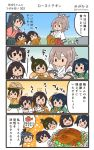 >_< 4koma 6+girls :d ? akagi_(kantai_collection) animal bird black_hair blue_hair blush blush_stickers brown_hair chicken comic commentary_request food green_hakama green_kimono hachimaki hakama hakama_skirt headband high_ponytail highres hiryuu_(kantai_collection) holding holding_food houshou_(kantai_collection) japanese_clothes kaga_(kantai_collection) kantai_collection kimono light_brown_hair long_hair long_sleeves megahiyo multiple_girls one_side_up open_mouth pink_kimono ponytail red_hakama short_hair side_ponytail smile souryuu_(kantai_collection) speech_bubble tasuki thought_bubble translation_request triangle_mouth twitter_username v-shaped_eyebrows white_kimono wide_sleeves yellow_kimono zuihou_(kantai_collection)