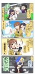 4koma 6+girls animal_ears apron black_hair blade_to_throat blank_eyes blonde_hair blue_eyes blue_sky blush brown_eyes brown_hair cellphone chibi closed_eyes clothes_tug clouds comic commentary_request dress fox_ears fox_tail fur_trim ghost_tail hair_between_eyes hair_ornament hairclip high_five highres holding holding_person holding_phone jacket japanese_clothes jumping kimono landing long_hair long_sleeves monme_(yuureidoushi_(yuurei6214)) multiple_girls multiple_tails musical_note onizuka_ao open_mouth original pantyhose phone reiga_mieru road shiki_(yuureidoushi_(yuurei6214)) short_sleeves sidewalk sky sleeveless sleeveless_dress smartphone smile stoat_ears street superhero_landing surprised tail tenko_(yuureidoushi_(yuurei6214)) translation_request wavy_mouth white_hair wide_sleeves youkai yuureidoushi_(yuurei6214)
