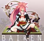 1girl baiken bandage black_jacket black_kimono boots breasts chimachi cleavage cross-laced_footwear eyepatch facial_tattoo flower full_body grin guilty_gear highres jacket japanese_clothes kataginu katana kimono kiseru large_breasts long_hair looking_at_viewer multicolored multicolored_clothes multicolored_kimono obi one-eyed open_clothes open_kimono pink_hair pink_lips pipe ponytail red_eyes samurai sash scar scar_across_eye sitting smile solo spread_legs sword tattoo toeless_boots very_long_hair weapon white_kimono