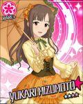 blush brown_eyes brown_hair character_name dress headdress idolmaster idolmaster_cinderella_girls long_hair mizumoto_yukari smile stars umbrella