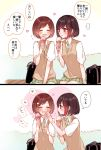 2girls 2koma ^_^ bag bang_dream! black_hair blush bob_cut brown_hair chino_machiko closed_eyes closed_eyes collared_shirt comic flying_sweatdrops food food_on_face green_neckwear green_skirt haneoka_school_uniform hazawa_tsugumi heart holding holding_food ice_cream_cone looking_at_another miniskirt mitake_ran multicolored_hair multiple_girls napkin necktie pleated_skirt redhead school_bag school_uniform shirt short_hair short_sleeves sitting skirt streaked_hair striped_neckwear sweater_vest translation_request violet_eyes white_shirt wiping_face