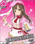 blush brown_eyes brown_hair character_name chef_hat dress idolmaster idolmaster_cinderella_girls long_hair mizumoto_yukari smile stars sweets