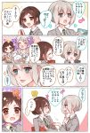 !? 3girls :d ^_^ aoba_moka bang_dream! bangs blue_eyes blush book braid brown_eyes brown_hair cellphone chino_machiko closed_eyes closed_eyes comic commentary_request cup drinking_glass drinking_straw green_neckwear grey_hair grey_jacket hazawa_tsugumi heart holding holding_book holding_phone holding_plate holding_tray jacket looking_at_another multiple_girls musical_note necktie notice_lines open_mouth phone plate playing_games pointing smartphone smile sparkle striped_neckwear sweatdrop translation_request tray twin_braids v wakamiya_eve washing_dishes white_hair