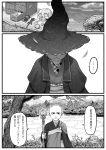 bald cape comic dried_lizard hat highres kishida_shiki lizard monk original robe rug short_hair skull speech_bubble stone talisman translation_request tree witch_hat