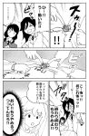 4girls black_hair coin comic greyscale indoors katou_asuka kuroki_tomoko long_hair low_twintails monochrome multiple_girls nemoto_hina sanada_jp school_uniform tamura_yuri translation_request twintails watashi_ga_motenai_no_wa_dou_kangaetemo_omaera_ga_warui!