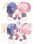 2girls blue_hair blush brown_eyes closed_mouth comic eyebrows_visible_through_hair facing_away flying_sweatdrops furutani_himawari hair_bobbles hair_ornament hairband hand_on_another's_face heart highres long_sleeves looking_at_another multiple_girls nanamori_school_uniform pink_hair short_hair short_twintails speech_bubble spoken_heart takahero translation_request twintails yoshikawa_chinatsu yuri yuru_yuri ||_||