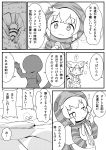 2girls animal_ear_fluff animal_ears arm_up bangs bare_shoulders blush bow bowtie cat_ears cat_girl cat_tail closed_mouth coin comic cracked day elbow_gloves eyebrows_visible_through_hair flying_sweatdrops gloves greyscale hair_between_eyes highres holding holding_coin hood hood_up hoodie japari_coin kemono_friends long_sleeves makuran monochrome multiple_girls outdoors parted_lips pleated_skirt puffy_long_sleeves puffy_sleeves sand_cat_(kemono_friends) shirt skirt sleeveless sleeveless_shirt snake_tail striped_hoodie striped_tail tail tail_raised translation_request trembling tsuchinoko_(kemono_friends) wavy_mouth
