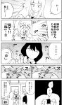 6+girls bangs black_hair blunt_bangs coin comic greyscale highres indoors katou_asuka kuroki_tomoko long_hair low_twintails monochrome multiple_girls nemoto_hina sanada_jp school_uniform short_hair sweat tamura_yuri tanaka_mako translation_request twintails uchi_emiri watashi_ga_motenai_no_wa_dou_kangaetemo_omaera_ga_warui!