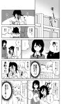 4girls bangs black_hair blunt_bangs blush comic greyscale highres indoors katou_asuka kuroki_tomoko long_hair low_twintails monochrome multiple_girls nemoto_hina sanada_jp school_uniform tamura_yuri translation_request twintails watashi_ga_motenai_no_wa_dou_kangaetemo_omaera_ga_warui! writing