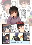1girl 2boys ? bangs black_hair blue_hair blush brown_eyes chin_rest comic controller game_controller keyboard_(computer) long_hair long_sleeves mole mole_under_eye monitor multiple_boys niichi_(komorebi-palette) original playing_games pointy_ears purple_sweater remembering scythe sweatdrop sweater translation_request
