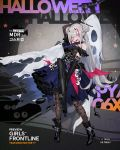 1girl alternate_costume alternate_hairstyle animal_print arm_up assault_rifle bangs bat_print black_footwear black_gloves black_legwear blue_eyes boot_straps boots breasts character_name copyright_name demon_tail double_bun dress earrings elbow_gloves eyebrows_visible_through_hair fang fishnets full_body ghost girls_frontline gloves grey_hair gun head_tilt heterochromia high_heel_boots high_heels holding holding_gun holding_weapon jewelry layered_dress logo long_hair looking_at_viewer low_wings mdr_(girls_frontline) mdr_(gun) medium_breasts multicolored multicolored_clothes multicolored_dress multicolored_hair official_art open_mouth pantyhose pink_eyes pink_hair pointy_ears ran_(pixiv2957827) rifle sidelocks silk skull smile solo spider_web star streaked_hair tail watermark weapon wings