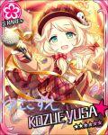 blonde_hair blush character_name dress green_eyes hqt idolmaster idolmaster_cinderella_girls kozue_yusa long_hair microphone smile stars twintails
