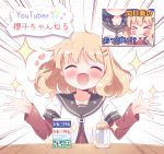 >_< 2girls ^_^ blonde_hair blue_hair blush bottle breasts closed_eyes collarbone eyebrows_visible_through_hair facing_viewer fang furutani_himawari hair_ornament hairclip heart large_breasts long_sleeves milk_bottle multiple_girls nanamori_school_uniform oomuro_sakurako open_mouth parody pointing short_hair smile sparkle speed_lines table takahero tongue tongue_out translated upper_body yuru_yuri