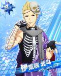 blonde_hair blue_eyes character_name costume idolmaster idolmaster_side-m ijuuin_hokuto short_hair skeleton skull