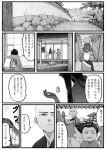bald comic highres japanese_clothes kimono kishida_shiki monk monochrome original road robe short_hair speech_bubble staff stone tabi translation_request tree