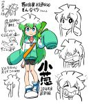 1girl 2016 blue_eyes blush_stickers character_sheet closed_mouth collarbone eyebrows_visible_through_hair green_hair hood hoodie long_sleeves looking_at_viewer multicolored_hair original parted_lips partially_colored personification rariatto_(ganguri) shoes sleeves_past_wrists smile smug sneakers spring_onion teeth translation_request two-tone_hair white_hair