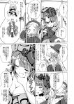 /\/\/\ 0_0 2girls :< :d abigail_williams_(fate/grand_order) absurdres ahoge aikawa_ryou animal_ears atalanta_(alter)_(fate) atalanta_(fate) bare_shoulders blush bow breasts cat_ears chin_stroking cleavage closed_eyes comic commentary_request dress elbow_gloves eyebrows_visible_through_hair fang fate/grand_order fate_(series) fingernails forehead gloves greyscale grin hair_bow hair_ornament hand_up hat highres japanese_clothes katsushika_hokusai_(fate/grand_order) kimono long_hair long_sleeves medium_breasts monochrome multiple_girls navel nose_blush off_shoulder open_mouth parted_lips pelvic_curtain polka_dot polka_dot_bow profile ribbon_bra sleeves_past_fingers sleeves_past_wrists smile translation_request triangle_mouth very_long_hair wide_sleeves wu_zetian_(fate/grand_order)