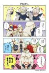 2boys 4koma alfonse_(fire_emblem) anna_(fire_emblem) armor barefoot blonde_hair blue_eyes blue_hair blush braid closed_eyes comic dual_persona fire_emblem fire_emblem_heroes fire_emblem_if glasses gloves green_eyes grey_hair hair_bun highres hood juria0801 kanna_(female)_(fire_emblem_if) kanna_(fire_emblem_if) kanna_(male)_(fire_emblem_if) long_hair multicolored_hair multiple_boys nintendo official_art open_mouth pointy_ears sharena short_hair simple_background smile summoner_(fire_emblem_heroes) translation_request white_hair