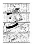 0_0 3girls =_= ahoge book comic drooling greyscale horns ichimi kantai_collection long_hair monochrome multiple_girls nagatsuki_(kantai_collection) northern_ocean_hime open_mouth pajamas pillow reading satsuki_(kantai_collection) shinkaisei-kan sleeping translation_request upper_body