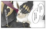 1boy :3 alternate_color black_armor creatures_(company) eevee fire_emblem fire_emblem_if game_freak garon_(fire_emblem_if) gauntlets gen_1_pokemon nintendo one_eye_closed petting pokemon pokemon_(creature) robaco shiny_pokemon translation_request