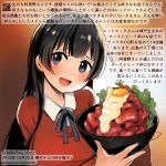1girl :d agano_(kantai_collection) alternate_costume black_hair blue_eyes blush bowl breasts colored_pencil_(medium) commentary_request dated donburi food holding holding_bowl kantai_collection kirisawa_juuzou large_breasts long_hair long_sleeves meat numbered open_mouth red_shirt shirt smile solo traditional_media translation_request twitter_username