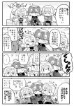 >_< ... 3girls 4koma ahoge armor armored_boots armored_dress bangs beamed_eighth_notes bell black_gloves black_legwear book boots braid cape capelet comic commentary_request cuddling eighth_note elbow_gloves eyebrows_visible_through_hair fate/grand_order fate_(series) fur_trim gauntlets gloves greyscale headpiece herada_mitsuru highres jeanne_d'arc_(alter)_(fate) jeanne_d'arc_(fate) jeanne_d'arc_(fate)_(all) jeanne_d'arc_alter_santa_lily legs_crossed long_hair monochrome multiple_girls multiple_persona musical_note o_o open_mouth reading ribbon runny_nose shocked_eyes single_braid sneezing speech_bubble spoken_ellipsis surprised sweatdrop thigh-highs translation_request
