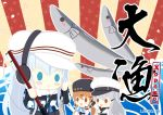 artist_name artist_request belt black_belt black_bow black_gloves black_hat black_skirt blue_eyes blue_shawl blush_stickers bow brown_eyes brown_hair camouflage_jacket chibi closed_mouth commentary_request earmuffs facial_scar fingerless_gloves fish fishing_rod flat_cap gangut_(kantai_collection) gloves grey_hair hair_between_eyes hair_bow hair_ornament hairclip hammer_and_sickle hat hibiki_(kantai_collection) jacket kantai_collection long_hair long_sleeves low_twintails military_hat military_jacket open_mouth papakha parody peaked_cap pleated_skirt red_shirt remodel_(kantai_collection) ribbon_trim saury scar scar_on_cheek scarf shawl shirt skirt star tashkent_(kantai_collection) torn_scarf twintails verniy_(kantai_collection) white_hat white_jacket white_scarf
