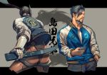 2boys back-to-back black_hair brothers casual cellphone cyborg facial_hair genji_(overwatch) goatee hand_in_pocket hanzo_(overwatch) highres jacket letterman_jacket male_focus multiple_boys ninjatou overwatch phone power_armor sae_(revirth) sheath sheathed siblings smartphone sword weapon