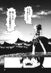 1girl apron bow bowtie comic dress greyscale highres horns injury kijin_seija miracle_mallet monochrome multicolored_hair page_number sandals short_hair short_sleeves streaked_hair touhou translation_request urin waist_apron