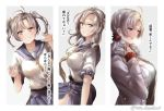 1girl alternate_costume alternate_hairstyle belt blush breasts closed_mouth coat gradient gradient_background green_eyes grey_hair hair_tie juurouta kantai_collection kinugasa_(kantai_collection) large_breasts long_hair looking_at_viewer multiple_views neckerchief necktie open_mouth ponytail remodel_(kantai_collection) sailor_collar school_uniform serafuku short_twintails sweater thigh-highs translated twintails twitter_username winter_clothes yellow_neckwear