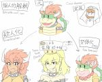 2boys 2girls bow bowser bowsette chart crossdressing dark_skin dress drizzle_and_sun fang genderswap genderswap_(mtf) horns lipstick makeup mario mario_(series) multiple_boys multiple_girls new_super_mario_bros._u_deluxe nintendo personification ponytail redhead simple_background super_mario_odyssey text_focus wedding_dress white_background