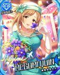 blue_eyes blue_hair blush cap character_name dress gloves idolmaster idolmaster_cinderella_girls ijuuin_megumi long_hair smile stars