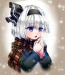 1girl :o black_hairband black_ribbon blue_eyes blush breath brown_scarf commentary_request cropped_torso grey_background grey_coat hair_ribbon hairband hands_up konpaku_youmu long_sleeves nagare open_mouth plaid plaid_scarf ribbon scarf short_hair silver_hair solo sparkle touhou upper_body