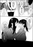 2girls akagayohi akagi_(kantai_collection) bruise comic hand_around_neck hands highres injury japanese_clothes kaga_(kantai_collection) kantai_collection long_hair marks monochrome multiple_girls shaded_face side_ponytail straight_hair translation_request yandere