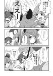 3girls animal_ears capelet comic dog_ears dress greyscale highres juliet_sleeves kasodani_kyouko long_sleeves monochrome mouse mouse_ears multiple_girls nazrin page_number puffy_sleeves short_hair tatara_kogasa tomobe_kinuko touhou translation_request umbrella vest