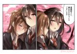 2girls black_hair blush brown_hair closed_mouth collared_shirt comic commentary_request dress_shirt half-closed_eyes hatsushimo_(kantai_collection) juurouta kantai_collection light_smile long_hair long_sleeves multiple_girls necktie red_neckwear shirt sketch_eyebrows speech_bubble translation_request wakaba_(kantai_collection) white_shirt wing_collar yuri