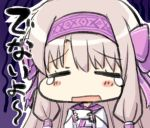 1girl =_= ainu_clothes blush_stickers bow chibi closed_eyes commentary_request engiyoshi facing_viewer fate/grand_order fate_(series) gloom_(expression) hair_bow hairband holding illyasviel_von_einzbern light_brown_hair long_hair long_sleeves pink_bow pink_hairband sitonai sleeves_past_wrists solo teardrop translation_request upper_body wide_sleeves