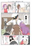 1boy 4girls admiral_(kantai_collection) black_hair blush breasts brown_hair character_request comic commentary_request detached_sleeves drunk hairband haruna_(kantai_collection) headgear highres japanese_clothes jun'you_(kantai_collection) kantai_collection kongou_(kantai_collection) large_breasts long_hair long_sleeves military mimofu_(fullhighkick) multiple_girls nontraditional_miko purple_hair speech_bubble thought_bubble translation_request uniform
