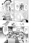 4girls apron comic greyscale hat kirisame_marisa long_hair long_sleeves lunasa_prismriver lyrica_prismriver merlin_prismriver miomix monochrome multiple_girls page_number puffy_short_sleeves puffy_sleeves short_hair short_sleeves side_ponytail skirt touhou translation_request vest waist_apron witch_hat