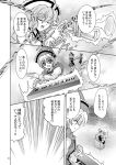 4girls comic greyscale hat instrument keyboard_(instrument) kirisame_marisa long_hair long_sleeves lunasa_prismriver lyrica_prismriver merlin_prismriver miomix monochrome multiple_girls page_number puffy_short_sleeves puffy_sleeves short_hair short_sleeves side_ponytail skirt touhou translation_request trumpet vest violin