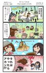 !! 4koma 6+girls :d ^_^ akagi_(kantai_collection) alternate_costume aquila_(kantai_collection) bare_shoulders bismarck_(kantai_collection) black_hair black_legwear black_skirt blue_hakama blush brown_hair capelet chopsticks closed_eyes closed_eyes comic commentary_request detached_sleeves emphasis_lines fairy_(kantai_collection) flying_sweatdrops gloves graf_zeppelin_(kantai_collection) grey_gloves hair_between_eyes hairband hakama hakama_skirt headgear highres holding holding_chopsticks houshou_(kantai_collection) jacket japanese_clothes kaga_(kantai_collection) kantai_collection kariginu kimono long_hair long_sleeves low_twintails magatama megahiyo military military_uniform multiple_girls no_hat no_headwear open_mouth pantyhose pink_kimono pleated_skirt ponytail prinz_eugen_(kantai_collection) red_hakama red_jacket red_skirt ryuujou_(kantai_collection) short_hair side_ponytail sidelocks sitting skirt smile speech_bubble sweatdrop taihou_(kantai_collection) tasuki translation_request twintails uniform v-shaped_eyebrows visor_cap