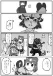 ! !! >_< 4girls ?? african_wild_dog_(kemono_friends) afterimage animal_ears bear_ears bike_shorts blush brown_bear_(kemono_friends) circlet clenched_teeth closed_eyes comic crossover crying dog_ears dog_tail glomp godzilla godzilla_(series) golden_snub-nosed_monkey_(kemono_friends) greyscale highres hug kemono_friends kishida_shiki leotard looking_at_another monkey_ears monochrome multiple_girls nose_blush personification shin_godzilla shirt shorts shorts_under_skirt skirt smile snot spoken_exclamation_mark tail tail_wagging tearing_up teeth translation_request |_|