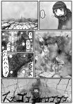 ... 2girls comic godzilla godzilla_(series) greyscale hair_ornament hairband highres horns kishida_shiki long_hair long_sleeves monochrome multiple_girls mutation nude open_mouth personification shin_godzilla sound_effects spoken_ellipsis standing sweater tail translation_request trembling |_|