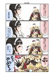 4koma 6+girls :3 :d absurdres animal_ears black_gloves black_hair blonde_hair blush cat_ears chibi chibi_on_head closed_eyes comic commentary_request flower girls_frontline gloves hair_flower hair_ornament hair_ribbon hairband hairclip highres idw_(girls_frontline) junsuina_fujunbutsu long_hair multiple_girls no_eyes on_head open_mouth person_on_head qbz-95_(girls_frontline) qbz-97_(girls_frontline) ribbon smile sweatdrop translation_request twintails white_background white_gloves white_hairband yellow_eyes